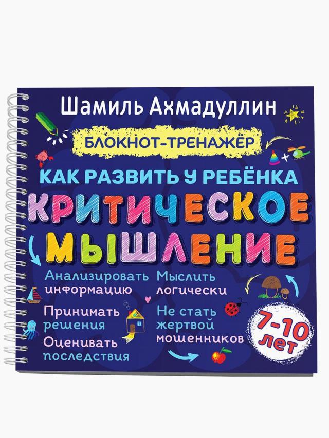 Учебно-методические книги