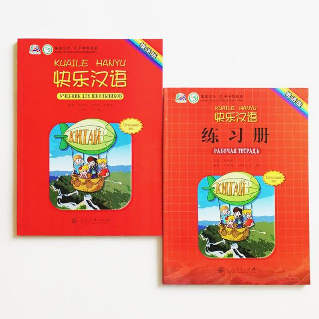 chinese book|book chinesebook book